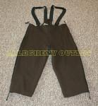 US Army Military Surplus BEAR BIB NICE 1328