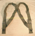 (2) TWO USGI MILITARY M-1950 OD GREEN TROUSER SUSPENDERS ADJUSTABLE NEW / UNISSUED CONDITION