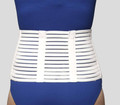 "7"" Lumbosacral Support - Lightweight Elastic"