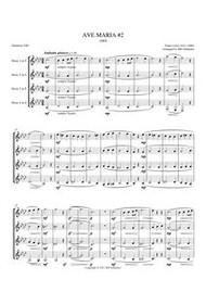AVE MARIA (1868) (horn quartet)