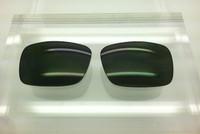VZ Fulton Custom Green/Grey Non-Polarized Lenses (lenses are sold in pairs)