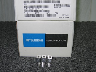mitsubishi-001.jpg