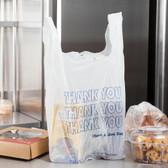 """1/6 Size White """"Thank You"""" T-Shirt Bag - 1000 / Case"""