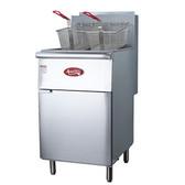 Fryer,75LB, 150000btu's