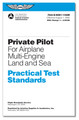 Practical Test Standards: Private Pilot Airplane (Multi Engine Land) - ASA-8081-14BM
