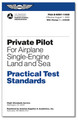 Practical Test Standards: Private Pilot Airplane (Single Engine Land) - ASA-8081-14BS