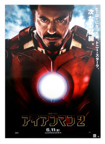 "Ironman 2 Authentic Marvel Movie light box Poster from Japan 27"" x 40"""