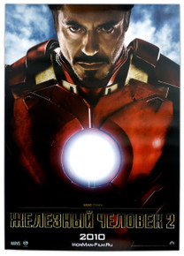 Russian version 1 sheet Ironman 2