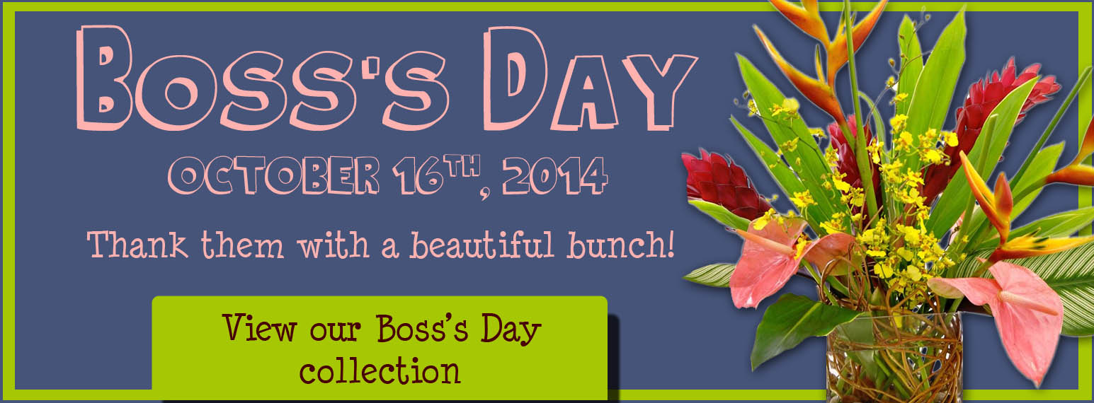 boss-s-day-2014-copy.jpg