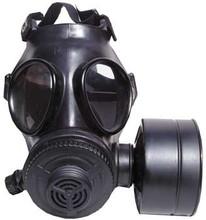 Evolution 5000 Military Gas Mask