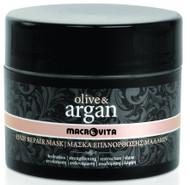 Olive & Argan Hair Repair Mask