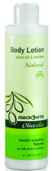 "Olivelia Body Lotion ""Natural"""