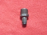 FITTING, BLK 1/2 NPT X 1/4HSBRB STR