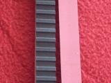 BELT, GRIP 3/4 x 1/4 x 45, Used on APACKS Separators