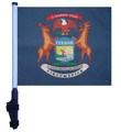 STATE of MICHIGAN Flag - Approx. Size 11in.x15in.