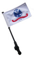 ARMY Small 6x9 Golf Cart Flag with SSP EZ Pole