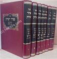 Pachad  Yitzchak al Etz Chaim (11 vol.)
