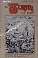 Torah Anthology Vol, 4: Exodus(Israel in Egypt)