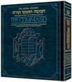 Stone Edition Chumash Ashkenaz - (Travel-size)
