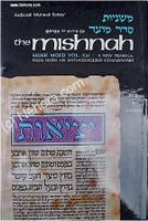 Mishnah Moed #1a : Shabbos