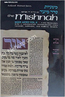 Mishnah Moed #2 : Pesachim, Shekalim