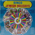 Bingo -  Learn the Jewish Holidays