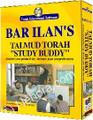 Bar Ilan's Talmud Torah Study Buddy