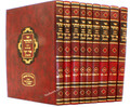 Zohar Ohr Yakar - Rabbi Moshe Cordovero (9vol.)