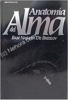 Anatomia del Alma - Rabi Najman De Breslov (Spanish)