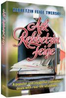Ask Rebbetzin Feige (paperback)