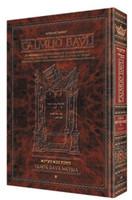 French Edition of the Talmud - Safra Ed. - Bava Kamma volume 1 (folios 2a-35b)