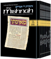 Yad Avraham Mishnah Series: Seder Moed -  Slipcased 11 Volume Set