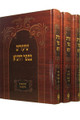 Shiurim B`sefer Hatanya - Hebrew set