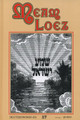 Torah Anthology - Meam Loez, Deuteronomio 2 (Vol. 17) (Spanish)