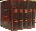 Machzor Hamforesh Kavanat Halev5 Vol.     מחזור המפורש כונת הלב כמנהג הספרדים ועדות המזרח