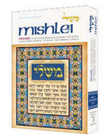 Mishlei / Proverbs - Volume 2