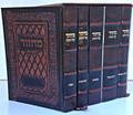 Machzor Orot Leather 5 Volume Set  / מחזור קול יהודה-אורות-כמנהג הספרדים ועדות המזרח-עור
