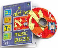 Alef Bet Trainer - Musical Puzzle