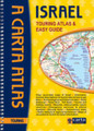 CARTA'S ISRAEL TOURING ATLAS & EASY GUIDE