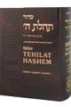 Sidur Tehilat HaShem Completo - Hebreo y Espanol / Traducción y Transliterado