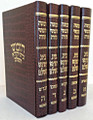 Chumash Beis Yehuda-5 Vol. Yiddish       -
