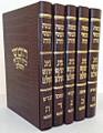 Chumash Beis Yehuda-5 Vol. Yiddish     חומש בית יהודא-יודיש
