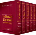 The Hirsch Chumash, Complete Set  (5 Vol.)