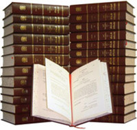 Igrois Kodesh 26 volume set (Missing:13,18,24,27)