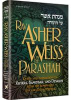 Rav Asher Weiss on the Parasha Vol 2 - Vayikra/Bamidbar/Devarim