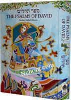 Tehillim Abecassis Large Gift Box (Hebrew/English)     תהלים-ציורים רפאל אבקסיס