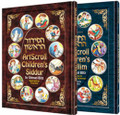 The Artscroll Children's Siddur & Tehillim set