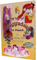 Children's Haggadah with Kitzur Shulchan Aruch - Illustrated Hebrew / English