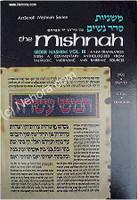 Mishnah Nashim #3 : Gittin, Kiddushin