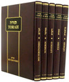 Spanish Chumash With Comentary - 5 volumes (Rabino Marcos Edery)
